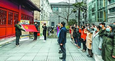 探访李耘生烈士革命活动地——民国南京第一贫儿教养院旧址