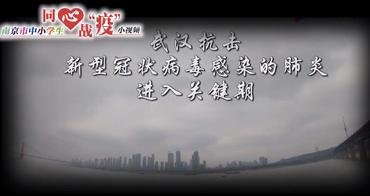 南京市北京东路小学附属幼儿园