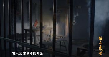 《致未来书》:孙津川