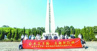 寻访竹镇革命烈士陵园:缅怀革命先烈 激发乡村振兴动能